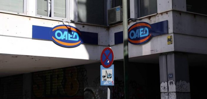 ΟΑΕΔ: Από 10 Μαΐου οι αιτήσεις ανέργων 18-29 ετών για το νέο πρόγραμμα επιχειρηματικότητας