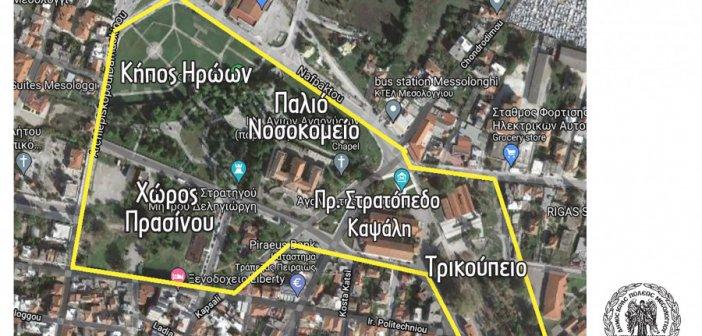 Μεσολόγγι: Διαβούλευση για την ανάπλαση ιστορικών χώρων