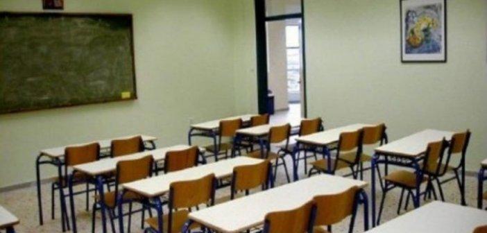 Αγρίνιο: Θετικό self – test σε μαθητή του 20ου Δημοτικού