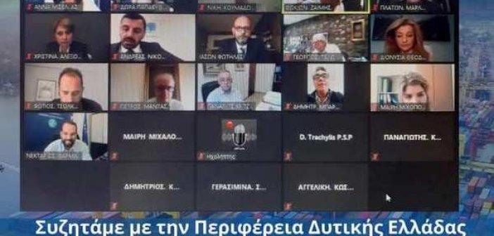 ΣΕΑΔΕ: Παρουσίαση διαδικτυακής πλατφόρμας «Access2markets»