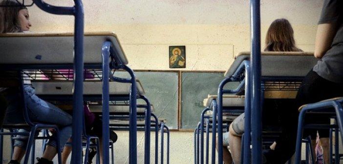 Μαθητές λυκείου έκαναν αποχή μετά τα ομοφοβικά σχόλια θεολόγου