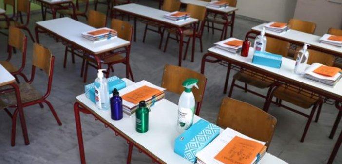 Αγρίνιο: Δικογραφία σε βάρος μαθητή επειδή είχε κορωνοϊό και πήγε σχολείο