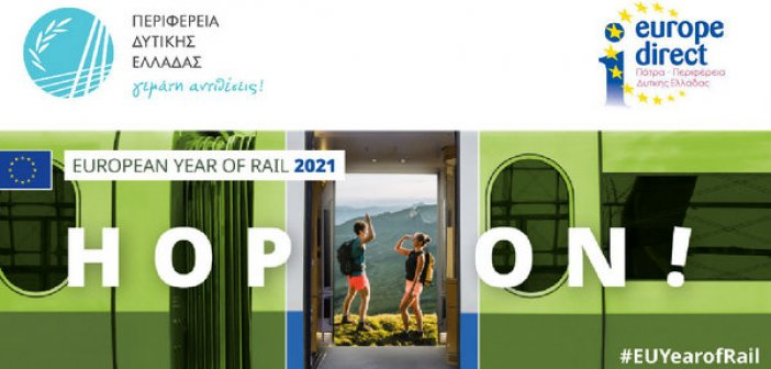 Δυτ. Ελλάδα: Ο υπουργός Υποδομών Κ. Καραμανλής σε εκδήλωση για το μέλλον του Σιδηροδρόμου