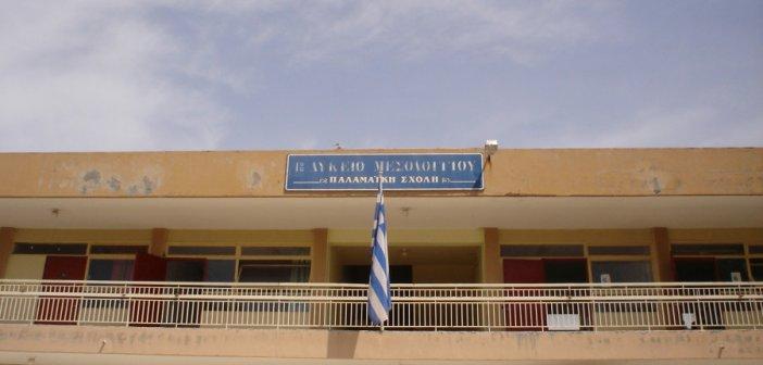 Επίσκεψη Μαθητών στον Μητροπολίτη κ.κ. Κοσμά – Προσφορά στα Συσσίτια της Μητροπόλεως