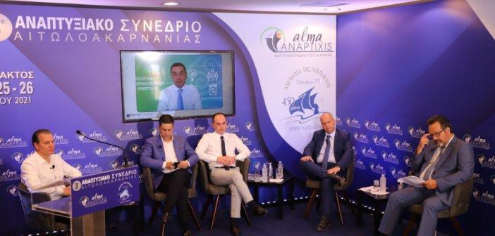 3ο Αναπτυξιακό Συνέδριο Αιτωλοακαρνανίας: Ενέργεια και Περιβάλλον Κ. Σκρέκας: «200.000 θέσεις εργασίας μέσα από την ενεργειακή μετάβαση και την πράσινη ανάπτυξη»