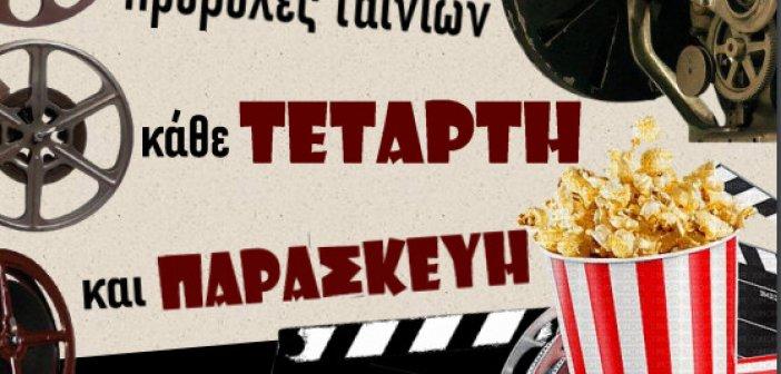 Αγρίνιο: Πρεμιέρα για το θερινό σινεμά της ΚΝΕ