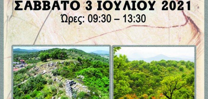"""Ημερίδα στο Ξηρόμερο με θέμα: """"Βελανιδόδασος, Βαλτί, Αστακός – Πολιτιστικά τοπία και συλλογική μνήμη"""