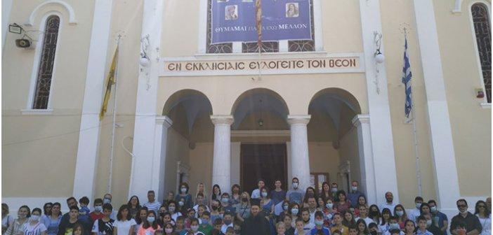 Ι.Ν. Αγίας Τριάδας Αγρινίου: Ποιοι μαθητές βραβεύθηκαν σε διαγωνισμό