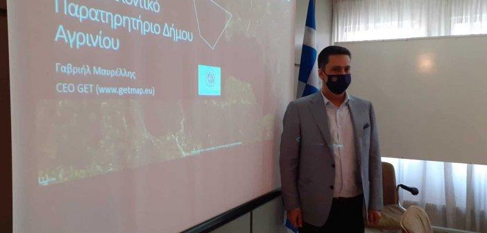 Δήμος Αγρινίου: Παρουσιάστηκαν οι δυνατότητες του Περιβαλλοντικού Παρατηρητηρίου