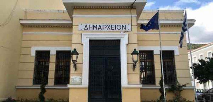 Ομόφωνο ψήφισμα του Δήμου Ναυπακτίας για την επανίδρυση αυτόνομου Πανεπιστημίου Δυτικής Ελλάδας με έδρα το Αγρίνιο