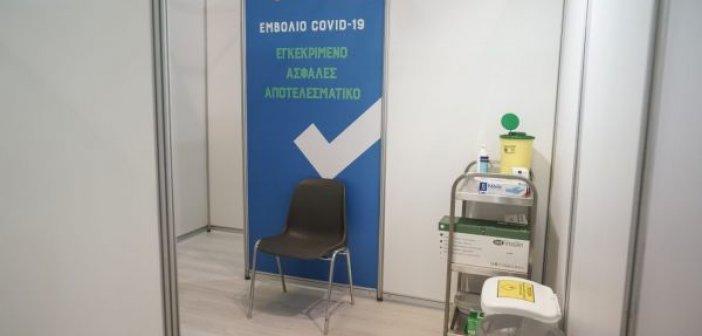 Η Αιτωλοακαρνανία στη λίστα των περιοχών  που λένε «όχι» στον εμβολιασμό