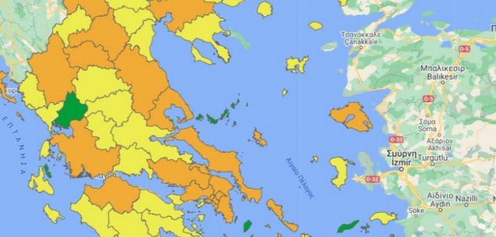 Αυτός είναι ο νέος επιδημιολογικός χάρτης της χώρας – Στο πορτοκαλί η Αιτωλοακαρνανία