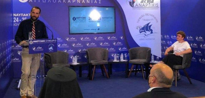 """Ν. Φαρμάκης από το Αναπτυξιακό Συνέδριο Αιτωλοακαρνανίας: """"Ζήτημα ανάπτυξης για όλη τη Δυτική Ελλάδα η άρση των ενδοπεριφερειακών ανισοτήτων"""""""