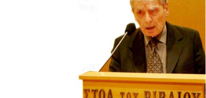 """Θύρρειο Ακτίου – Βόνιτσας: Παρουσίαση του βιβλίου του Γεωργίου Φερεντίνου «Ακαρνανικόν αρχείον"""""""