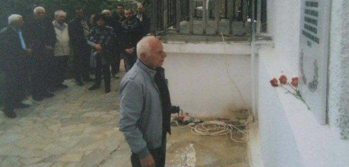 Ναύπακτος: Το ΚΚΕ αποχαιρέτησε τον Παναγιώτη Αναστασιάδη (Γιώτης)