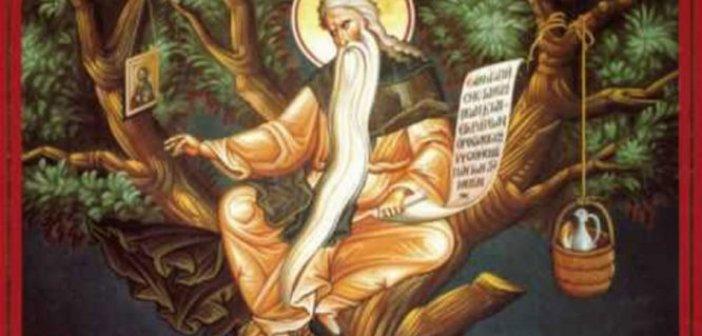 Σήμερα 26 Ιουνίου τιμάται ο Όσιος Δαβίδ από τη Θεσσαλονίκη