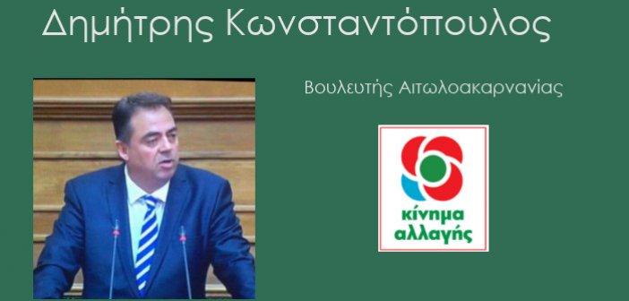 Κωνσταντόπουλος: Να αποδοθούν ευθύνες για την υψηλή θνητότητα στη ΜΕΘ Covid-19 του Νοσοκομείου Αγρινίου
