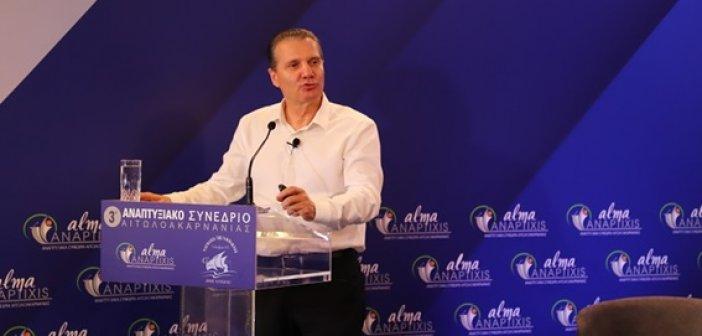 Άλμα Ανάπτυξης τα ενεργειακά έργα της Ένωσης Αγρινίου – Η ομιλία του Θ. Κουτσουπιά στο 3ο Αναπτυξιακό Συνέδριο