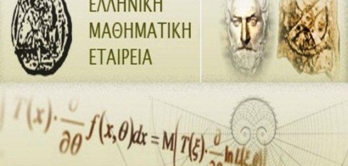 """Συγχαρητήρια σε Αιτωλοακαρνάνες μαθητές που διακρίθηκαν στην 38η Εθνική Μαθηματική Ολυμπιάδα """"Αρχιμήδης"""""""