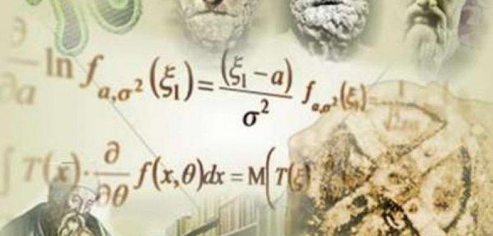 To 7o Γυμνάσιο Αγρινίου συγχαίρει μαθητή του για διάκριση στη Μαθηματική Ολυμπιάδα