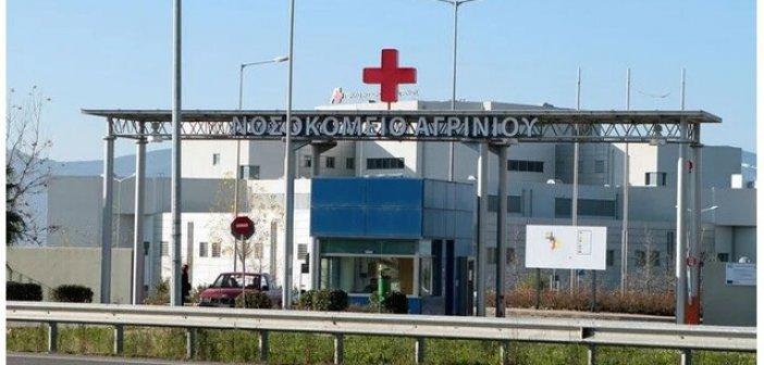 ΠΟΕΔΗΝ: Η ΜΕΘ του νοσοκομείου Αγρινίου δεν είναι η μόνη που έχει υψηλή θνητότητα