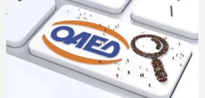 ΟΑΕΔ: Παρατείνεται ο χρόνος ανανέωσης του δελτίου ανεργίας