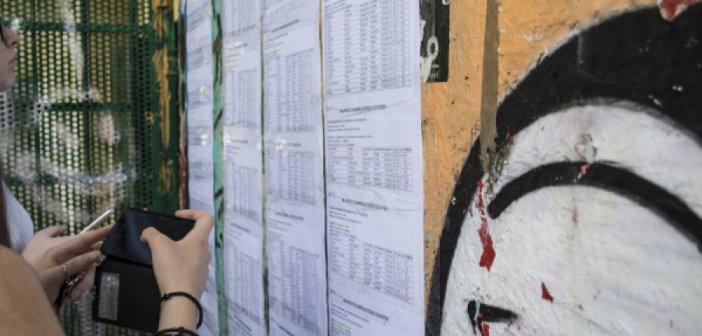 Αποτελέσματα πανελληνίων: Πότε θα βγουν οι βαθμοί στο results.it.minedu.gov.gr