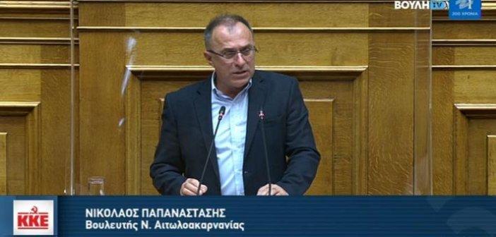 Το θέμα του Κ.Υ. Κατούνας στη Βουλή έπειτα από Επίκαιρη Ερώτηση του βουλευτή Ν. Παπαναστάση