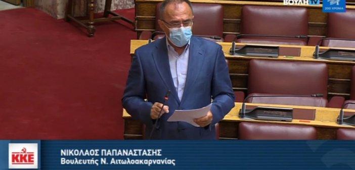 Ν. Παπαναστάσης: Η κυβέρνηση απαντά με κυνισμό στην αγωνία των κατοίκων της Κατούνας για την υγεία τους