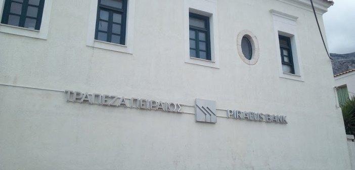 Επιστολή διαμαρτυρίας του Δήμου Ξηρομέρου για το ενδεχόμενο κλείσιμο της τράπεζας Πειραιώς στον Αστακό