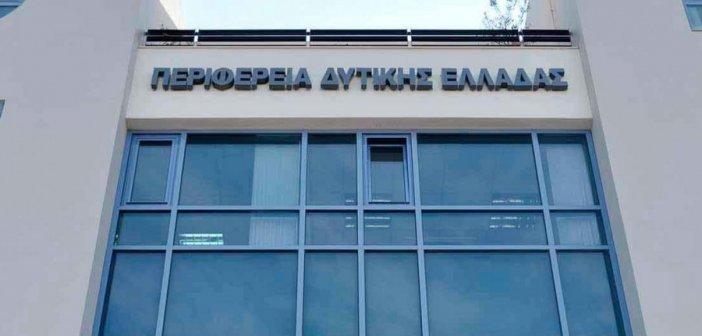Περιφέρεια Δυτικής Ελλάδας: Διεθνές Συνέδριο στην Πάτρα, στα πλαίσια του έργου «SPARC»