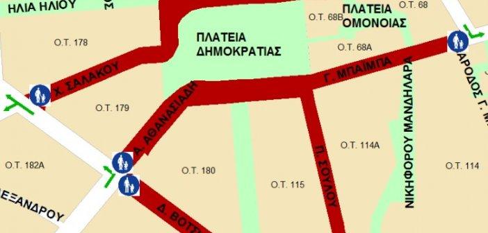 Αγρίνιο: Το GPS θα «διαβάσει» τους νέους πεζοδρόμους