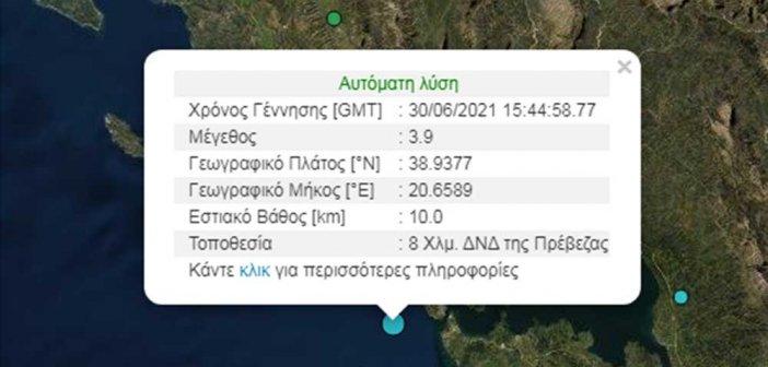 Σεισμική δόνηση 4 βαθμών Ρίχτερ δυτικά της Πρέβεζας