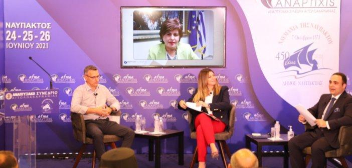 3ο Αναπτυξιακό Συνέδριο Αιτωλοακαρνανίας: Τουρισμός και Πολιτισμός – Σοφία Ζαχαράκη: «Του χρόνου θα μιλάμε για άλμα υπέρβασης και θα κάνουμε πολλά ακόμη άλματα ανάπτυξης»