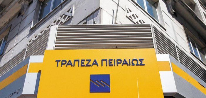 Η Τράπεζα Πειραιώς στηρίζει τις Ομάδες και τις Οργανώσεις Παραγωγών του Αγροτικού Τομέα
