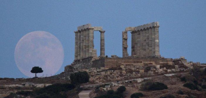 Γιατί η αυριανή υπερπανσέληνος ονομάζεται «Φεγγάρι της Φράουλας»