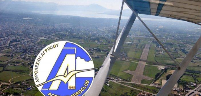 Το νέο Δ.Σ. της Αερολέσχης Αγρινίου