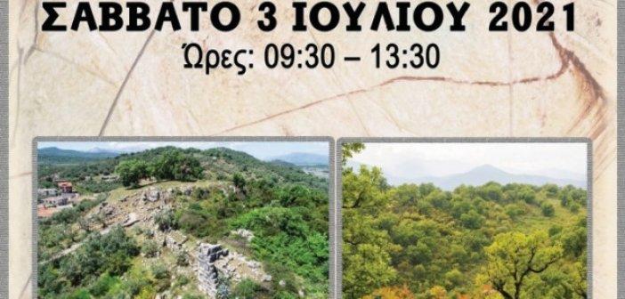 Δήμος Ξηρομέρου: Ημερίδα «Βελανιδόδασος, Βαλτί, Αστακός:Πολιτιστικά τοπία και συλλογική μνήμη»