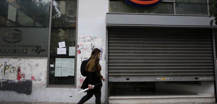 Αυξάνεται και το επίδομα ανεργίας του ΟΑΕΔ