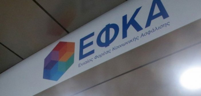 e-ΕΦΚΑ: Μειώθηκαν οι εκκρεμείς συντάξεις για 7ο συνεχή μήνα – Διπλασιάστηκαν οι νέες αιτήσεις