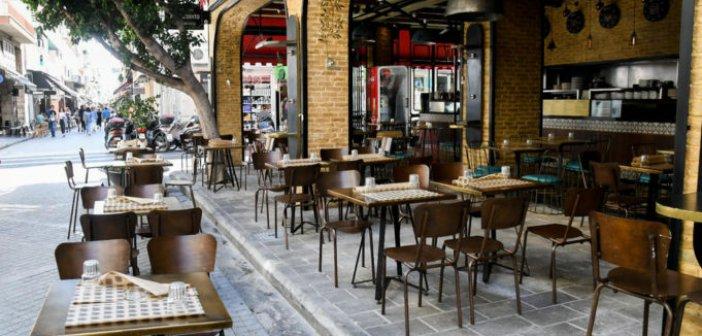 Πρώτο Σαββατοκύριακο χωρίς απαγόρευση κυκλοφορίας – Τι ισχύει σε εστιατόρια και μπαρ
