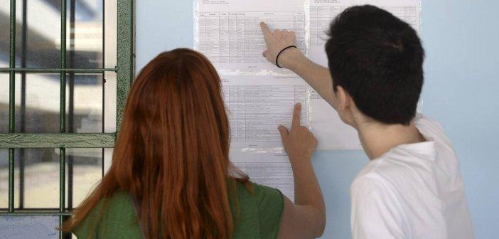 Πανελλήνιες 2021: Την Παρασκευή 9/7 οι βαθμολογίες – Με SMS η ενημέρωση των υποψηφίων