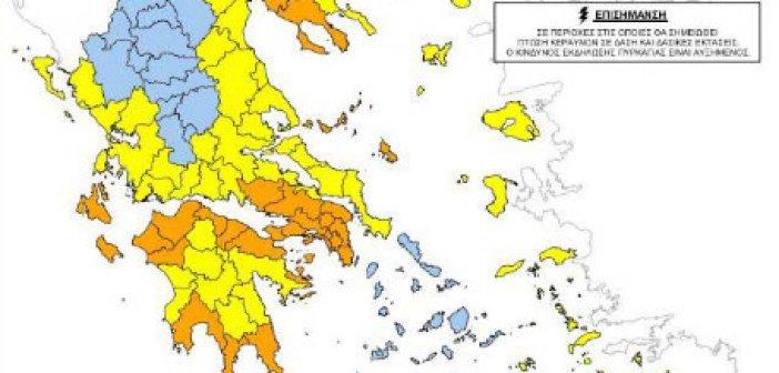 Υψηλός o κίνδυνος πυρκαγιάς την Παρασκευή στην Αιτωλοακαρνανία