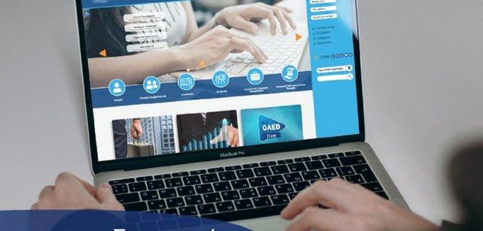 Ο ΟΑΕΔ τώρα και στο support.gov.gr με 7 νέες υπηρεσίες