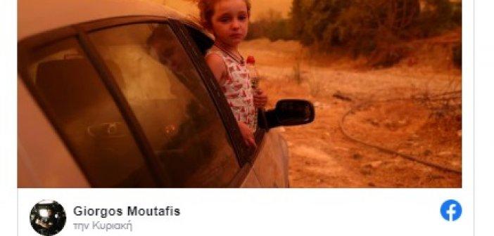 Φωτιά στην Εύβοια – Η συγκλονιστική ιστορία πίσω από τη viral φωτογραφία με το κοριτσάκι που κλαίει