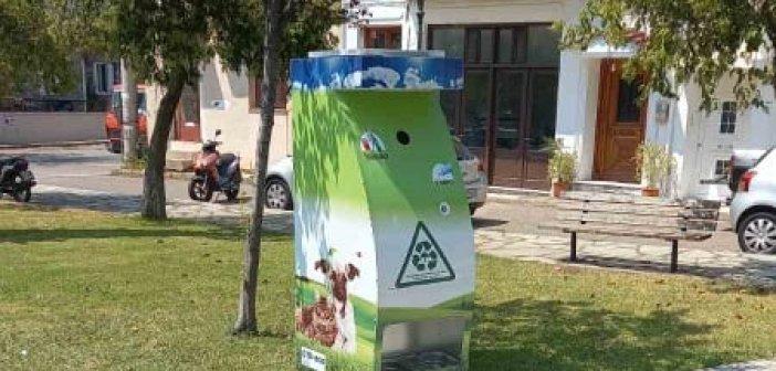 Ναυπακτία: Ταΐστε τα αδέσποτα ζώα ανακυκλώνοντας!
