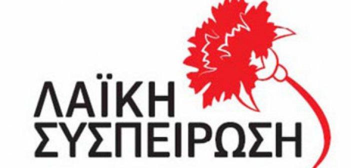 """""""Λαϊκή Συσπείρωση"""": Οι θέσεις της παράταξης για χρηματοδότηση, καθαριότητα και υποδομές στο Δήμο Αγρινίου"""