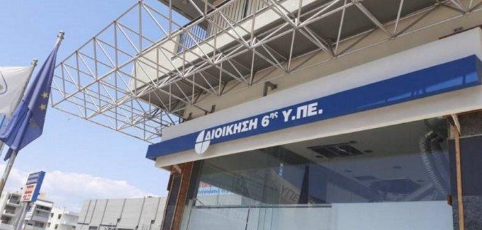 Πάτρα – 6η ΥΠΕ: Μηνυτήρια αναφορά κατά παντός υπευθύνου για τις καταλήψεις στα δύο νοσοκομεία