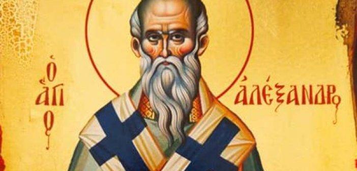 Τιμάται σήμερα ο Άγιος Αλέξανδρος