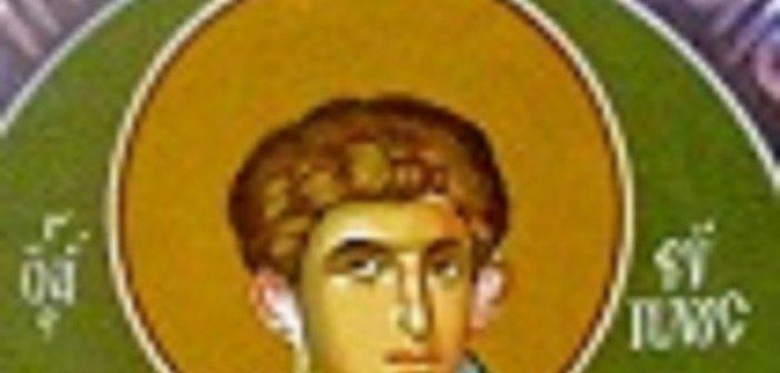 Σήμερα 11 Αυγούστου τιμάται ο Άγιος Εύπλος